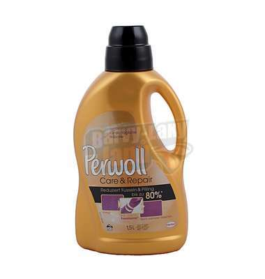 Perwoll 20W Care Repair